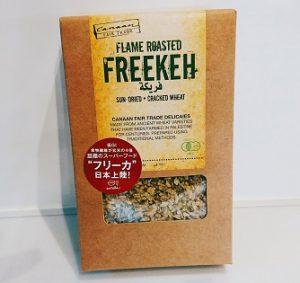 freekehbox